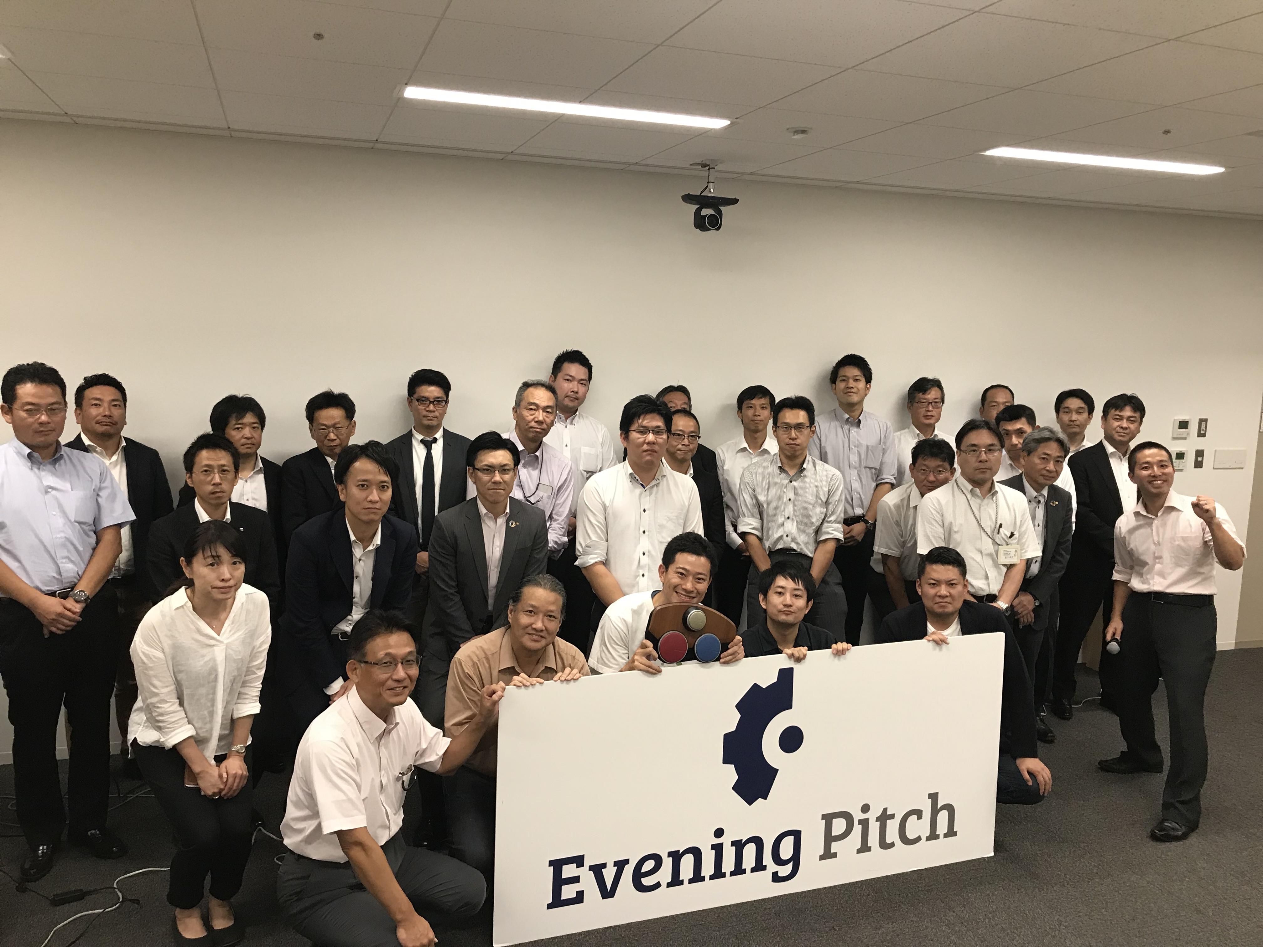 第17回 京都 Evening Pitch
